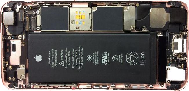 Reparación de Iphone en nuestras instalaciones